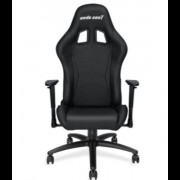 Axe Series Racing - Black M Sedie Andaseat