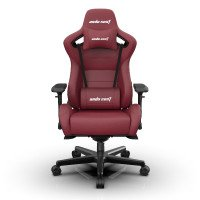 Kaiser Series GAMIN Chair Maroon XL Sedie Andaseat