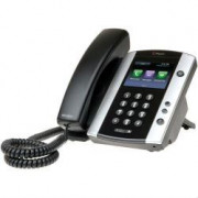 VVX 501 SKYPE FOR BUSINESS