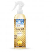 CF12 DEO SPRAY Elegance Argan  300ML Home Care