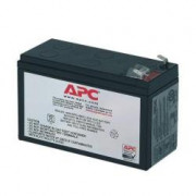 REPLACABLE BATTERY CARTRIDGE FOR BACKUPS