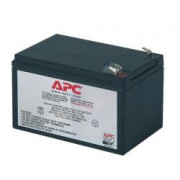 REPLACABLE BATTERY CARTRIDGE FOR BACKUPS PRO