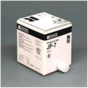 Ricoh Office INK.NERO 500CC JP750 (817219)