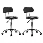 Tabouret de salon spa pivotant 2 pcs Simili-cuir Noir