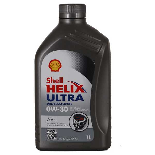 shell 5 litres s bidon 603 15141913 epto. Black Bedroom Furniture Sets. Home Design Ideas
